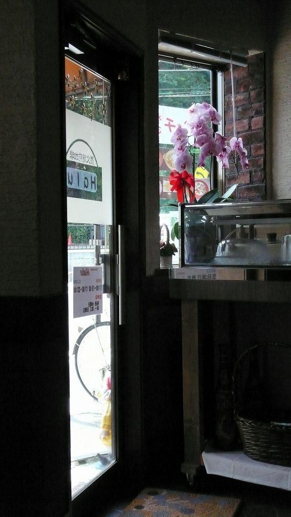 喫茶「Haru」