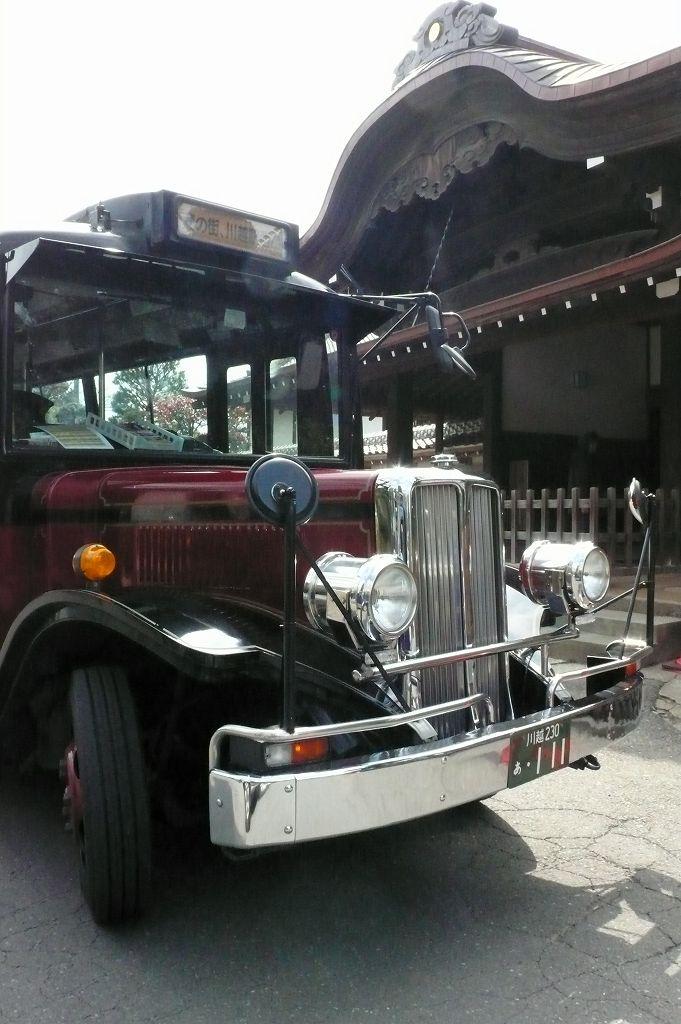 レトロなバス&川越
