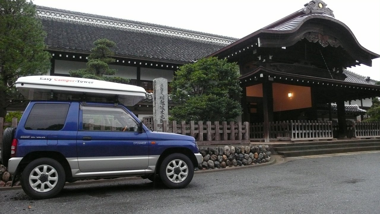 s-P1560670