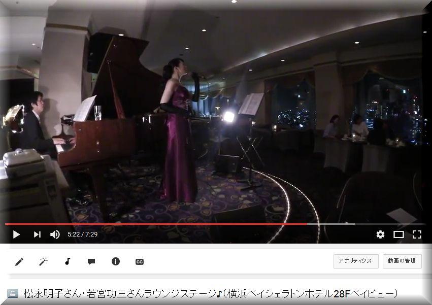 動画♪(限定公開)