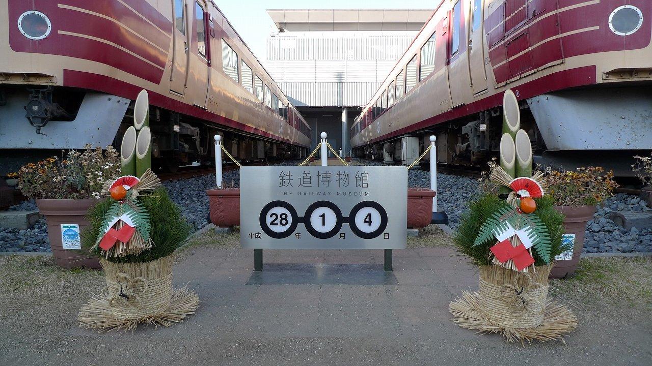 s-P1130257