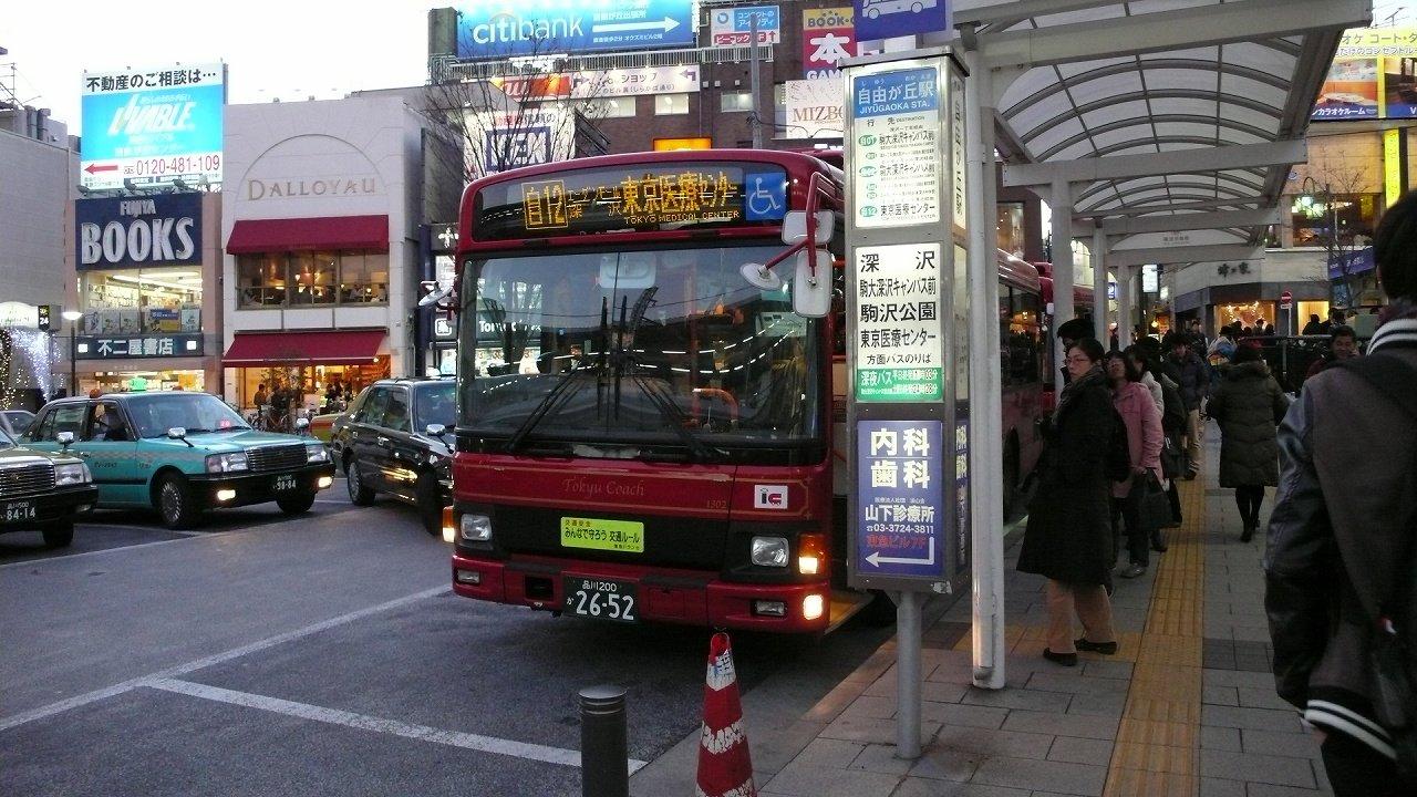 s-P1590519