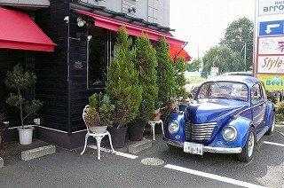 アーカイブ 【ブラッスリーレストランBeetle(渡邊一城シェフ)】