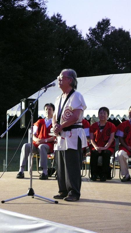 水子貝塚☆星空シアター2010