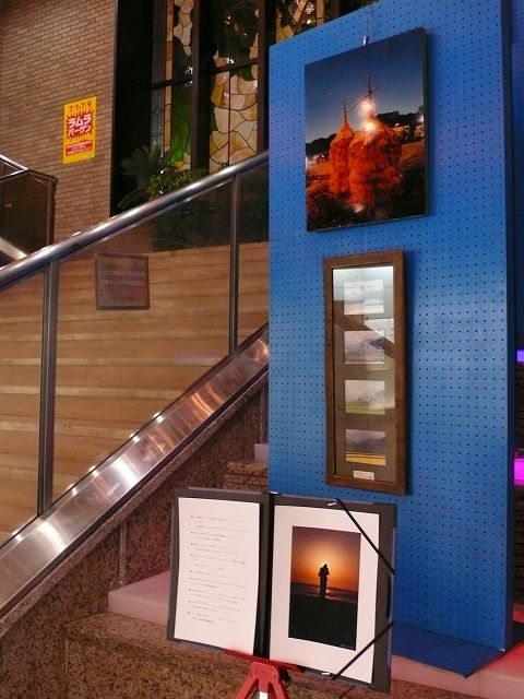 「近くて懐かしい昭和のひとコマ」(ラムラ区境ホール展示)