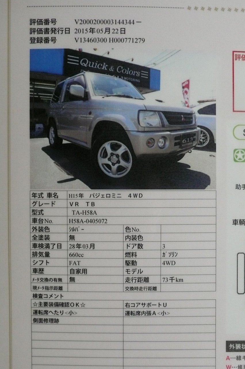 s-P1650974