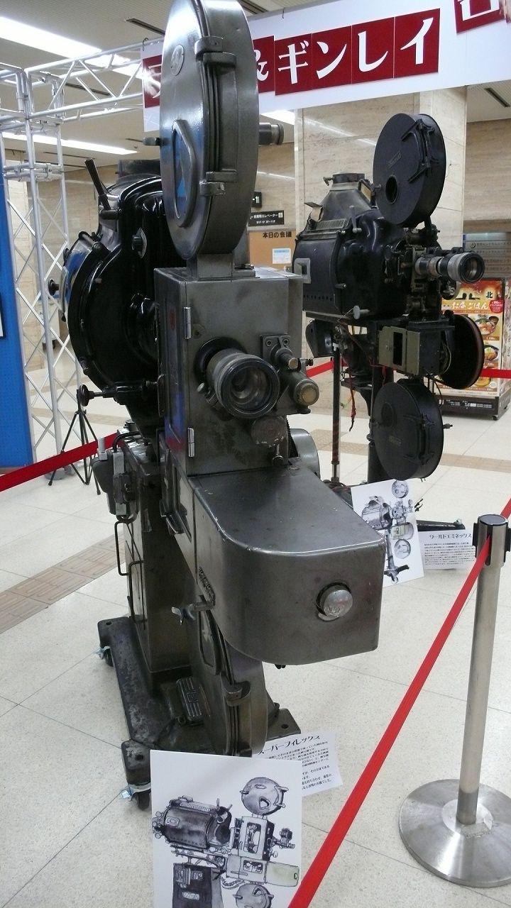 s-P1560125