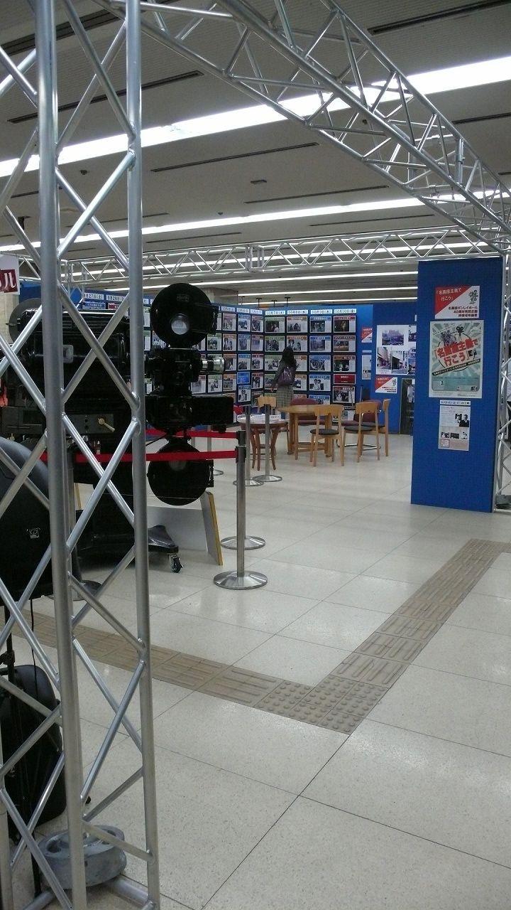 s-P1560358
