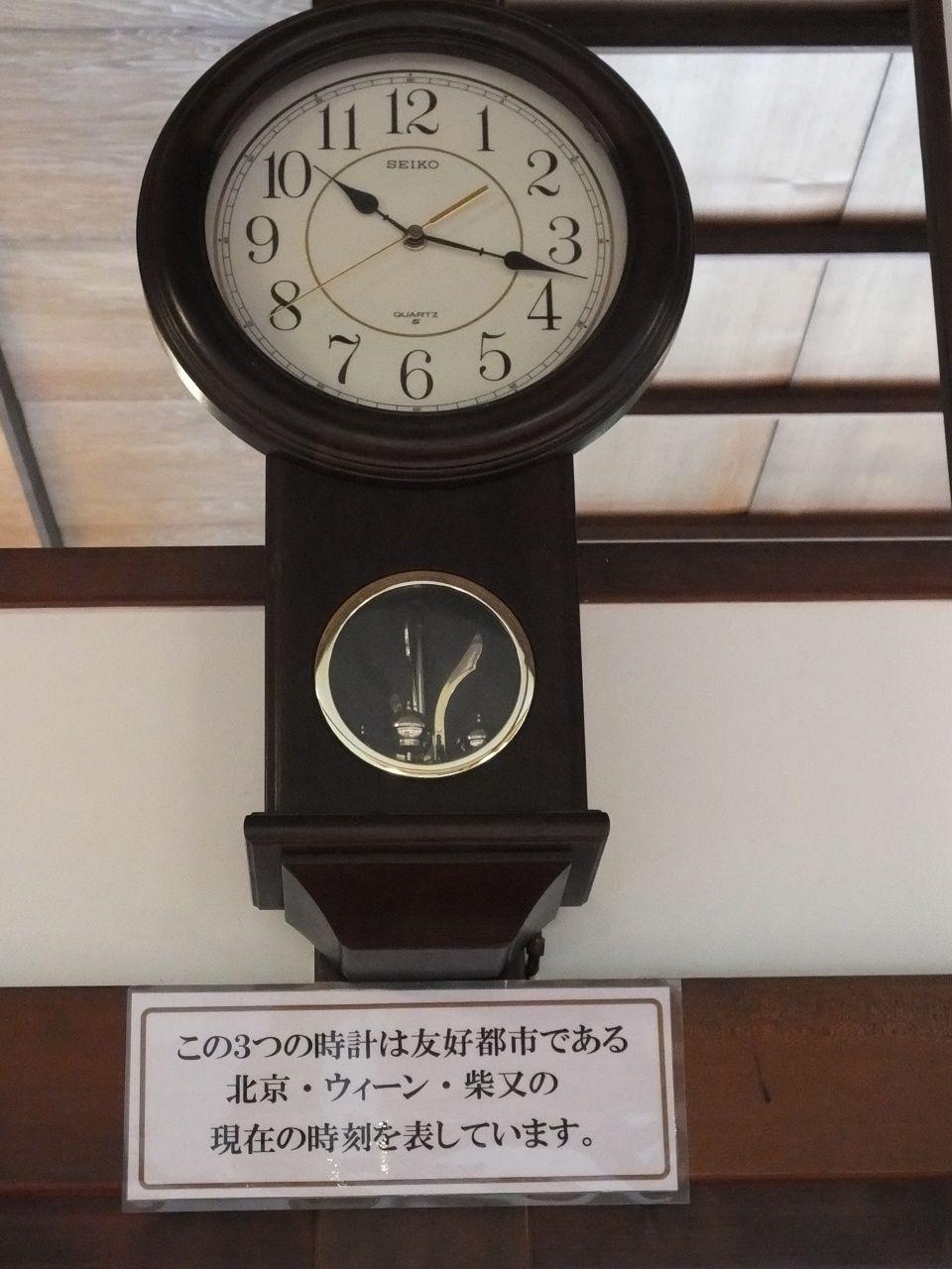s-DSCF1525