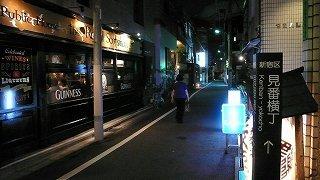 s-夜の見番横丁(神楽坂)