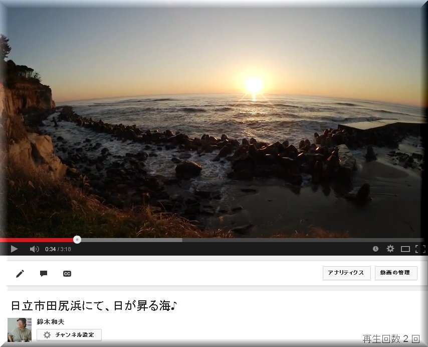 動画(日が昇る海)