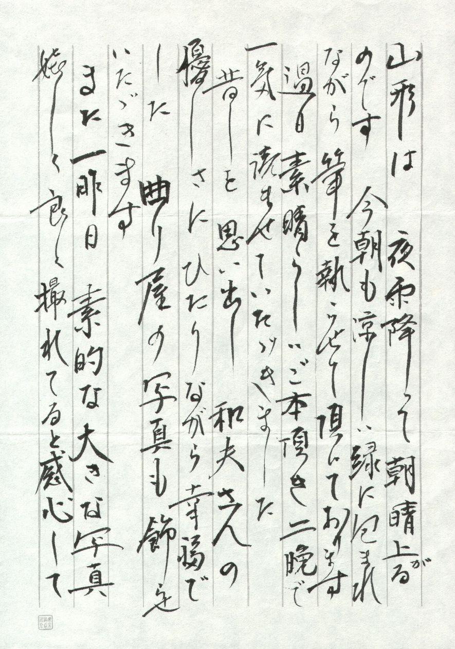 s-dessan_saku1