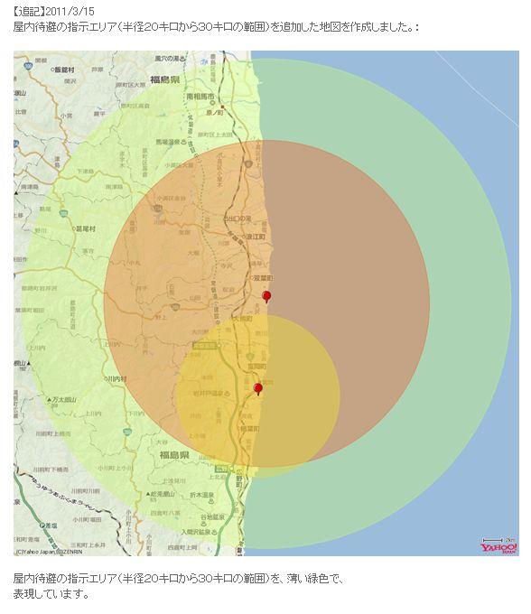 福島原発の避難区域マップ(地図スタッフブログより)�