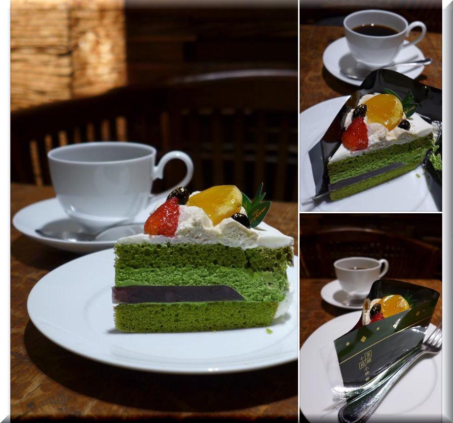 宇治茶ケーキ