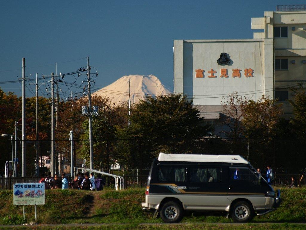 ★愛車旧デリカと富士見市からの富士山(2006年11月12日)