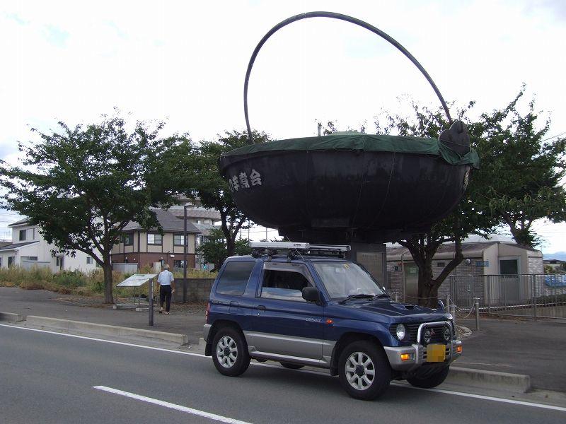 いも煮会(本場:山形市)