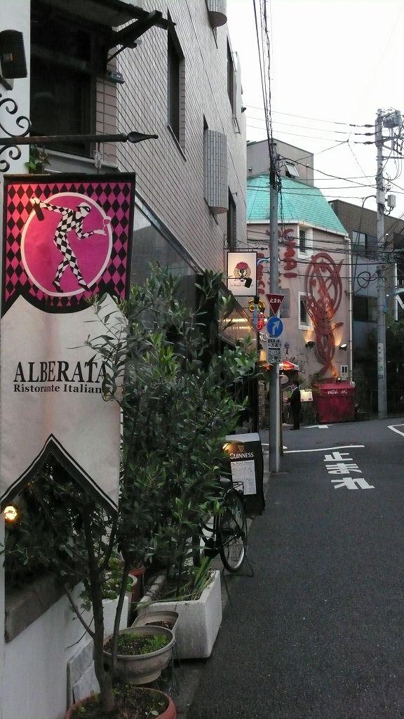 昼の見番横町(神楽坂)