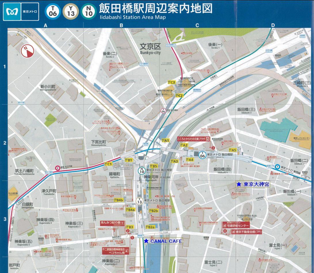 飯田橋駅周辺案内地図(東京大神宮の位置)