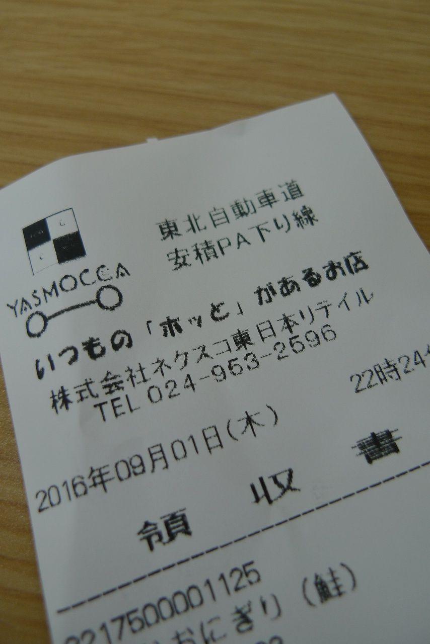 s-P1230777