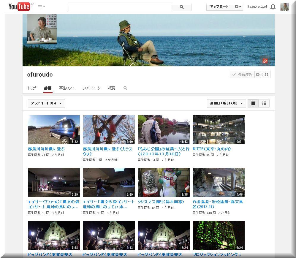 動画(ofuroudo)
