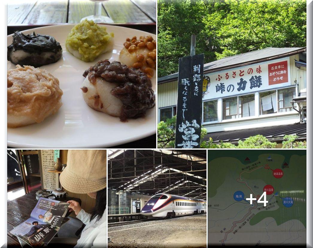 FB(滑川温泉)�