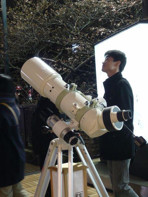 RAMLA5周年感謝祭 星空観望会