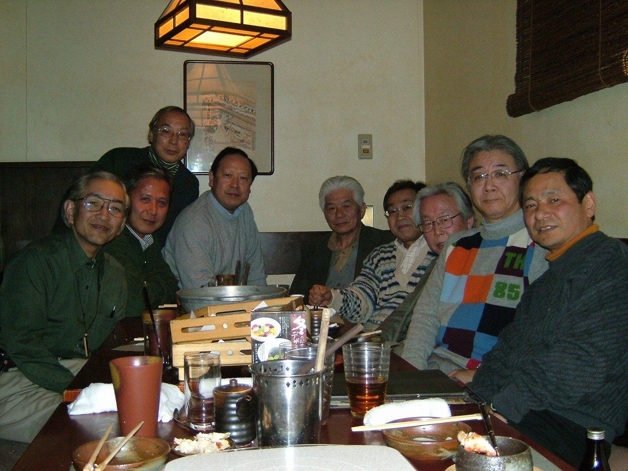 s-2008年(平成20年)