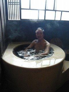 s-ごえもん風呂