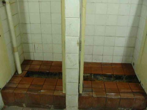 toilet china