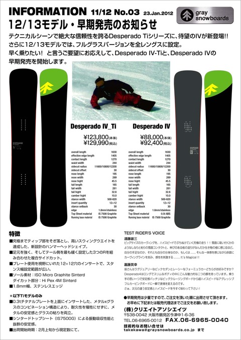 info03_NewDespe