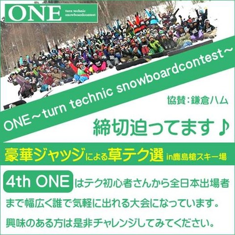 one2014