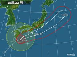 typhoon_1722_2017-10-29-08-00-00-large