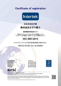 10250-01_JPN_株式会社オガサ製工_01