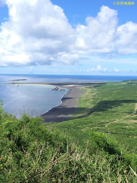 ブログ硫黄島からすり鉢山2