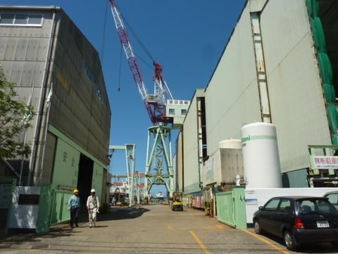① 渡辺造船所
