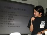 AI2006中間報告会03