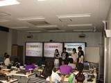 AI2006中間報告会01