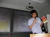 AI2006中間報告会02