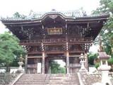 粉河寺中門