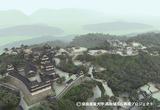 大和国 高取城 CG再現1
