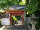 矢田寺山門