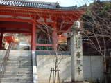 壷阪寺 山門