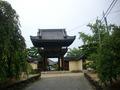 道明寺の門