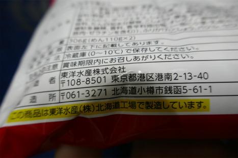 s0424tm2