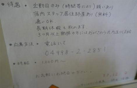 s1214kyu2
