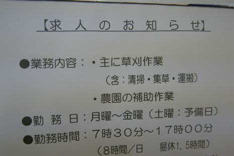 s0118kyu
