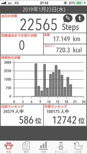 IMG_5766