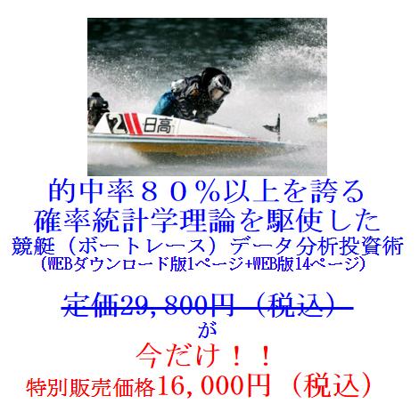 SnapCrab_NoName_2017-7-17_1-22-4_No-00