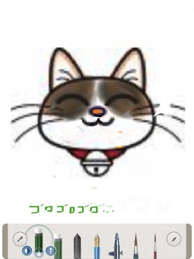 SAMPLE画面