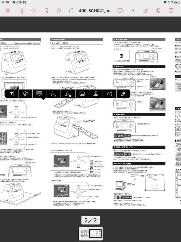 PDF SCTRRN